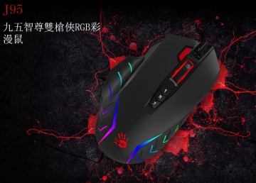 【A4 TECH 】Bloody 95智尊2X RGB電競鼠