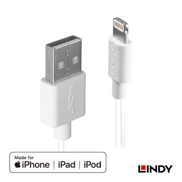 林帝 APPLE認證LIGHTNING(8PIN)轉USB傳輸線 0.5M