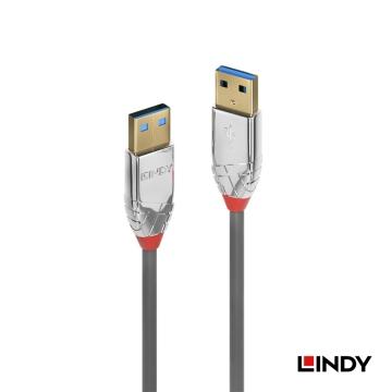 林帝 USB3.0 A公 TO TYPE-A 公 傳輸線 2M