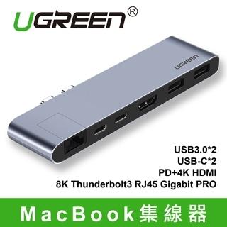 綠聯 MacBook集線器USB3.0 (50984)