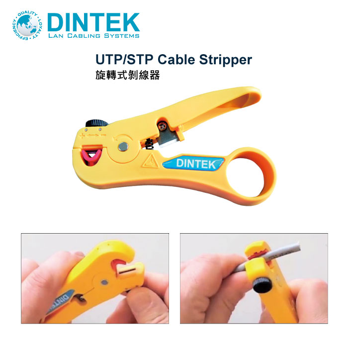 cable-stripper_700_01.jpg (700×700)