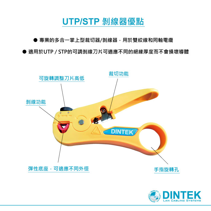 cable-stripper_700_02.jpg (700×700)